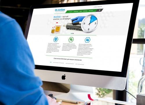 webdesign-zwickau
